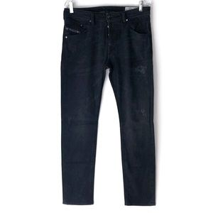 """DIESEL. """"Belther"""" Distressed straight leg jeans"""